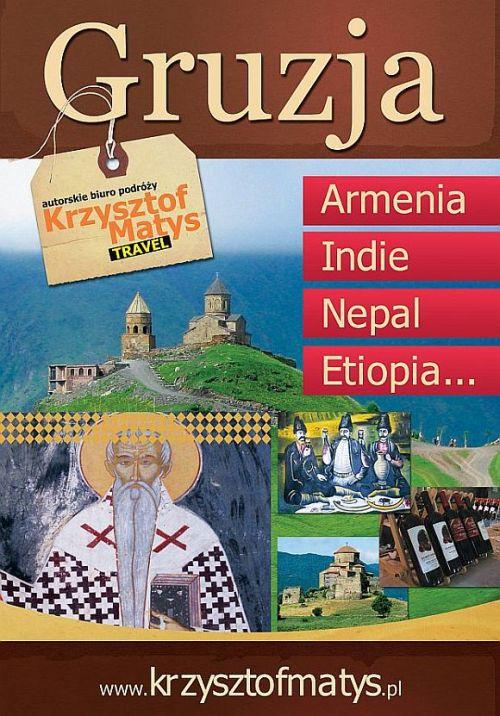 Krzysztof Matys Travel